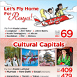 AirAsia Promotion Aug 2011