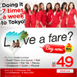 AirAsia Promotion Feb 2012