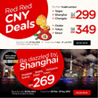 AirAsia Promotion Feb 2013