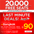 AirAsia Promotion Mar 2012