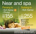 Firefly Promotion Sep 2012