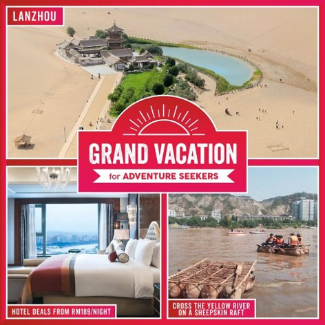 Lanzhou - Grand vacation for adventure seekers