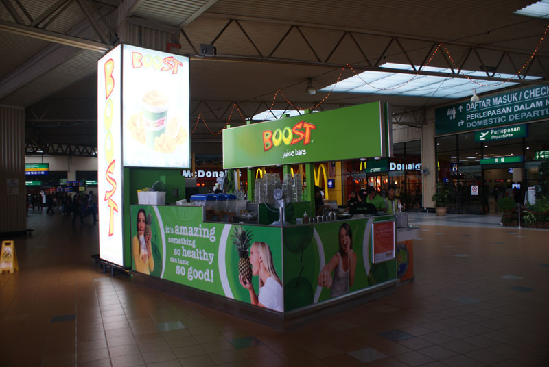 Boost Juice Bar