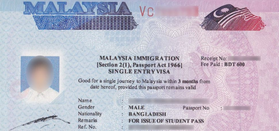 Sample of Student Visa
