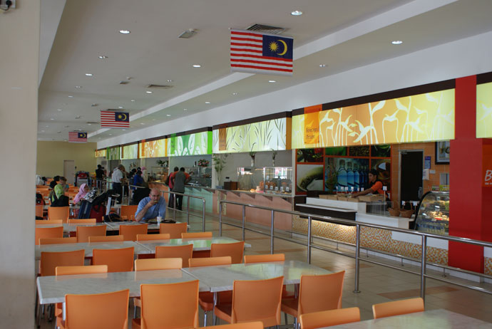 Food Garden at LCCT