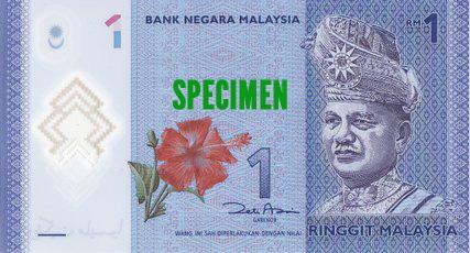 Money Exchange Counter Lcct My